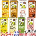 紀文豆乳200mlシリーズ【よりどり】18本×3箱[常温保存可能]【送料無料】