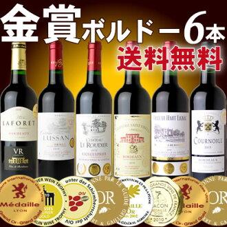 法国葡萄酒路波尔多金奖牌赢取红酒 6 本书设置红葡萄酒酒体中等酒体饱满、