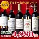 ボルドー 赤ワイン フランス セレクト スティング