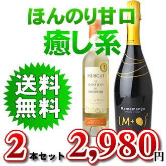 """微甜一套两个""""妈妈芒果 750 毫升""""& 尾德马斯喀特 375 毫升白起泡酒稍甜 & 甜范斗自然"""