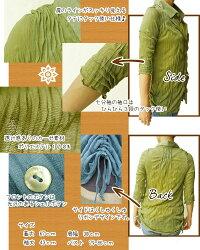夏の羽織りにくしゅっとシワ加工七分袖ブラウス