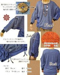飾り編みドルマンスリーブプルオーバー
