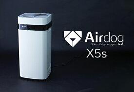 【期間限定P7倍!】【日本正規総代理店】Airdog X5s 高性能空気清浄機 静音設計 花粉 PM2.5 ウイルス対応 フィルター交換不要 TPAフィルター