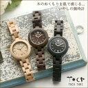 優しい天然木のぬくもり 木製腕時計 防水 クォーツ時計 レディース時計