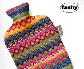 ドイツ ファシーFashy 湯たんぽ本体 2L カラフル刺繍カバーPERU付 水枕としても