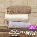Fuwafu n bath3p