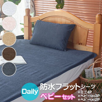 tocotoco123 rakuten global market new development slim flat