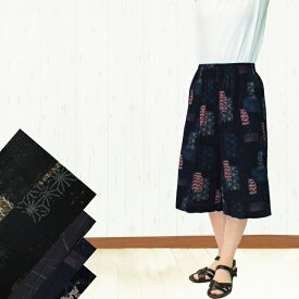 【送料無料】[74200]3本セットで感動プライス!色・柄おまかせの綿楊柳キュロット 綿 コットン ウエストゴムパンツ 総丈約63cm 母の日限定福袋 シニア ミセス レディース 夏 60代 70代 80代 90代 柄 デザイン M L LL 3L