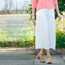 [38399]思ってたより柔らかいやわらかデニムガウチョパンツホワイトデニム【ミセスファッション】【30代】【40代】【50代】【春夏】【M】【L】【LL】【3L】