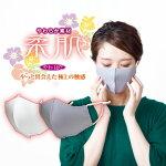 [60297]肌にやさしい柔らかい生地で作った立体布マスク2枚組非医療用ファッションマスク飛沫防止日焼け防止フリーサイズ耳ゴムアジャスター付き日本製白グレーちいさめふつう