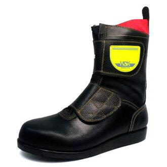 没有 x Nosacks 路面安全鞋 HSK 魔法 (沥青摊铺机鞋鞋鞋工作鞋兼容的皮鞋)