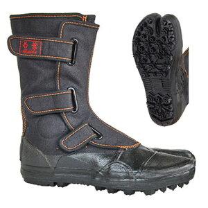 荘快堂 SKD I-98 山林作業用ゴムピンスパイクシューズ 若葉(靴 くつ クツ シューズ 作業靴 スパイク 通販)