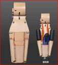 KNICKS(ニックス) KN-501PLLDX チェーンタイプペンチ・ニッパ・ドライバーホルダー (ペンチ差し 工具袋 ツールホルダー)