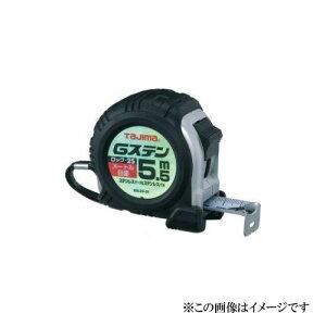 タジマ Gステンロック-25 7.5m(メートル目盛) GSL2575(TJMデザイン TAJIMA メジャー 巻尺 巻き尺 スケール コンベックス コンベ)