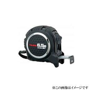 タジマ G7ロック25 6.5m 尺相当目盛付  G7L2565S(TJMデザイン TAJIMA メジャー 巻尺 巻き尺 スケール コンベックス コンベ)