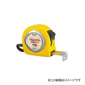 タジマ 剛厚ロック-25 5.0m (メートル目盛) GAL25-50BL(TJMデザイン TAJIMA メジャー 巻尺 巻き尺 スケール コンベックス コンベ)