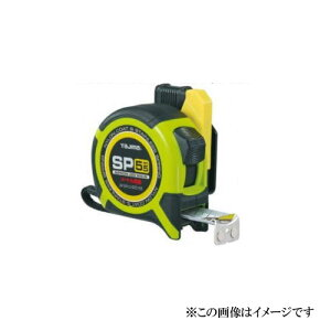 タジマ セフコンベ スパコンロックマグ爪-25 5.5m SFSPLM25-55BL(TJMデザイン TAJIMA メジャー 巻尺 巻き尺 スケール コンベックス コンベ)