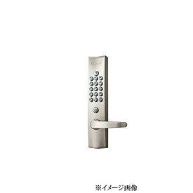 長沢製作所 キーレックス4000 レバー自動施錠・デッドロック・シリンダー切替タイプ K423CD