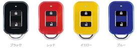 ホンダロック イージーロック easy lock オプション ミニリモコン(リモコンキー)