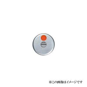 ベスト コインカバー No.610ECC-20 パネル厚16〜20mm用 /1個 (ラバトリー カギ 錠 鍵 ロック トイレ ドア 交換 株式会社ベスト BEST 金物)