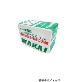 若井産業 WAKAI デッキ専用スレンダービス ブロンズ 5.5x55(100本入) DK5555B