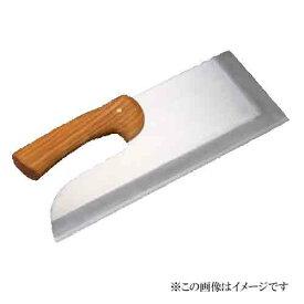 セキカワ そば切包丁 蕎麦包丁 [左藤蔵] (総磨き 33cm 木柄) HS-1010 右利き用