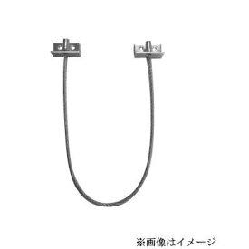 キンマツ ワイヤーストッパー SO-151