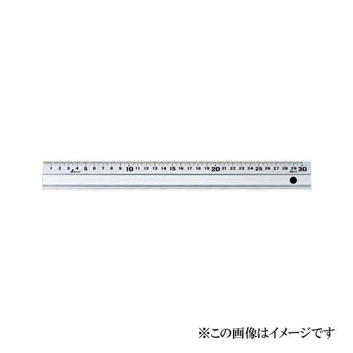 シンワ測定 アルミ直尺 アル助 30cm 65331