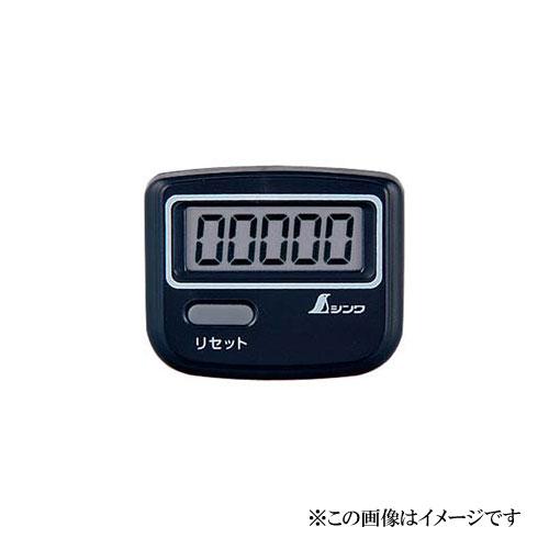 シンワ測定 歩数計 ジョイウォーク Q ブラック 74132
