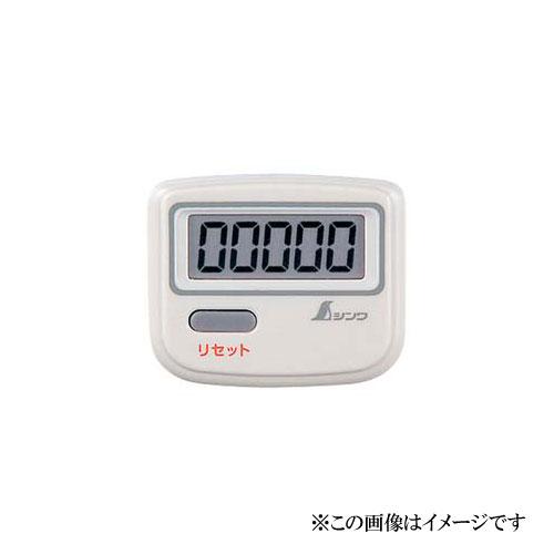 シンワ測定 歩数計 ジョイウォーク Q ホワイト 74133