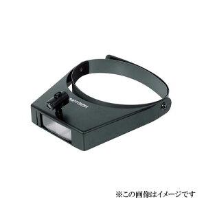 シンワ測定 ルーペ W-3 双眼ヘッドルーペ 1.5〜3.0倍 ライト付 75656