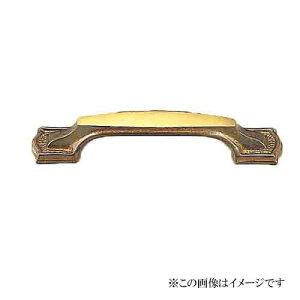 シロクマ 白熊印・HB-44 真鍮 キャスパーハンドル(全長130mm ビスピッチ=100mm)
