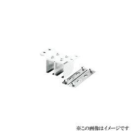 末広金具 N20天井継受二連 N20-OBT2