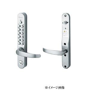 長沢製作所 キーレックス800 自動施錠鍵付 #22823M(diy リフォーム 鍵 ハンドル ドア ドアノブ セキュリティー 防犯グッズ 交換 ドアのぶ 取替え 種類 ドアレバ
