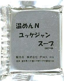業務用ユッケジャンスープ56g×30袋入