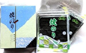 【乾物ランキング1位獲得!】【ギフトにオススメ】【松印】焼海苔 全型サイズ 10枚入り ×10帖(箱入りセット)