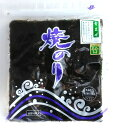 【竹】青混ぜ焼海苔 全型サイズ 10枚入り