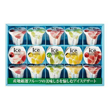 【あす楽対応】Danke(ダンケ) 凍らせて食べるアイスデザート【代金引換「あす楽」対象外】【あす楽専用包装紙のみ対応】