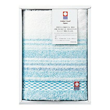 【あす楽対応】imabari towel(今治タオル)さざなみ ハンドタオル【代金引換「あす楽」対象外】【あす楽専用包装紙のみ対応】