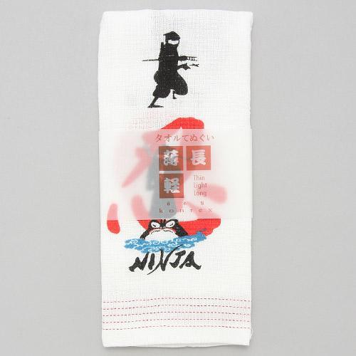 【メール便OK】【日本製(今治産)コンテックス(Kontex)】薄い・ 軽い・ 長い・手ぬぐいタオル「忍者」