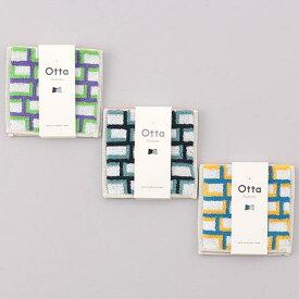 【メール便OK】【日本製(今治産)】【Otta(オッタ)】ハーフタオルハンカチ「ブロック」