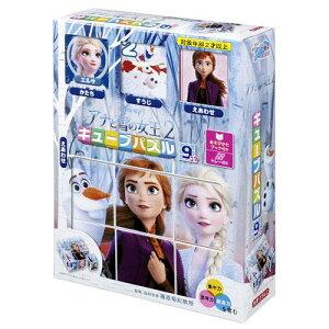 【Disney(ディズニー)】キューブパズル「アナと雪の女王2」