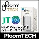 【送料無料】【バージョンアップ仕様】NEW プルーム・テック スターターキット 電子タバコ PloomTECH プルームテック JT ジェイティー