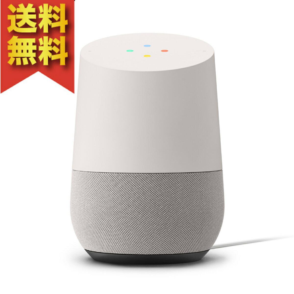 【新品】送料無料!Google(グーグル ホーム) GOOGLE HOME Bluetoothスピーカー 国内正規品