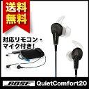 【国内正規品】Bose QuietComfort 20 ノイズキャンセリングイヤホン iphone ipod ipad対応リモコン・マイク付き ブラック QuietComfort20 SM BK ボー