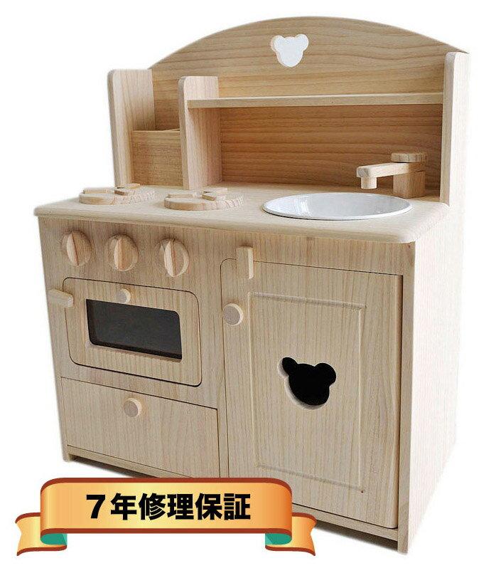 トッドルの木製おままごとキッチン(小)