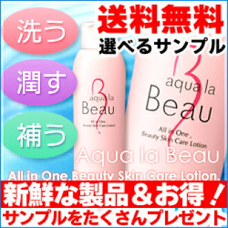 Give &Give (ギブアンドギブ) achala view 500ml:EGF cosmetic formulations