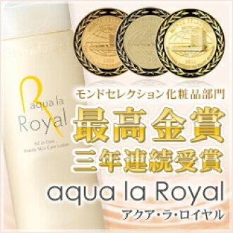 Give &Give (ギブアンドギブ) Aqua-la-Royal 80ml:EGF cosmetic formulations