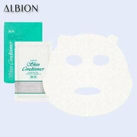 ALBIONアルビオン 薬用スキンコンディショナー エッセンシャル ペーパーマスクE 12ml×8枚 4969527160429 国内正規品