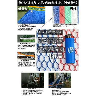 折りたたみ自立式スタンド用ハンモックネットMサイズ(入れ替え用)(グリーン)